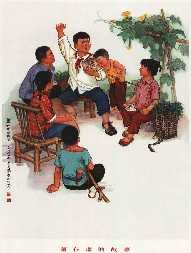 Рассказ о герое Гражданской войны в Китае Dong Cunrui
