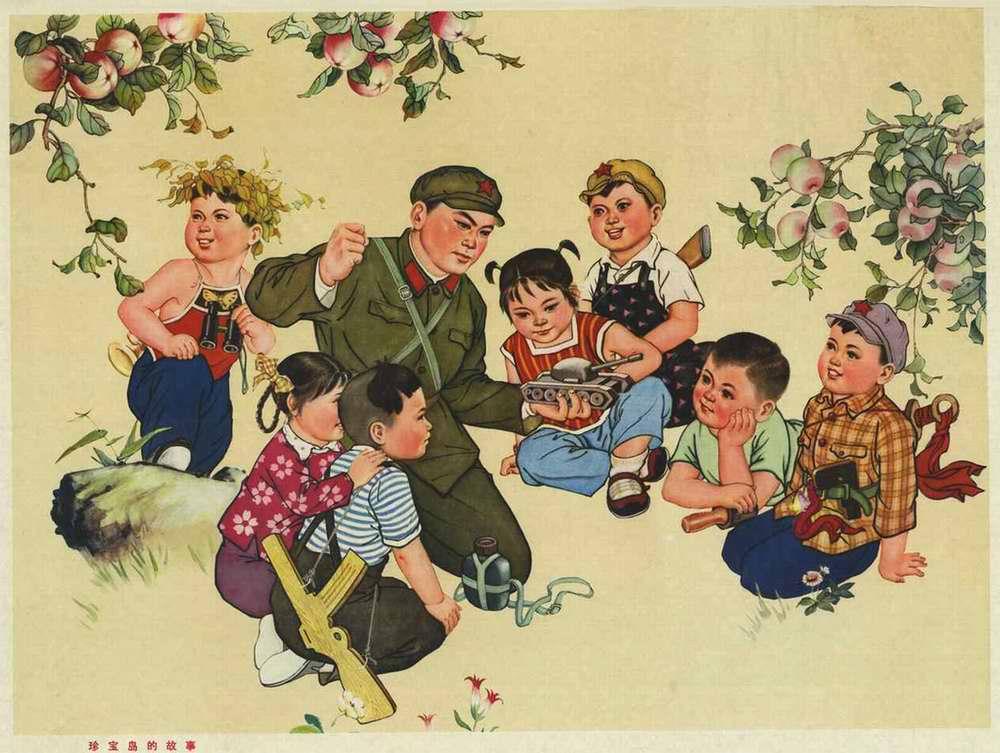 История островов сокровищ (взятия КНР под свой полный контроль Парасельских островов в ходе конфликта с Южным Вьетнамом)(1974 год)