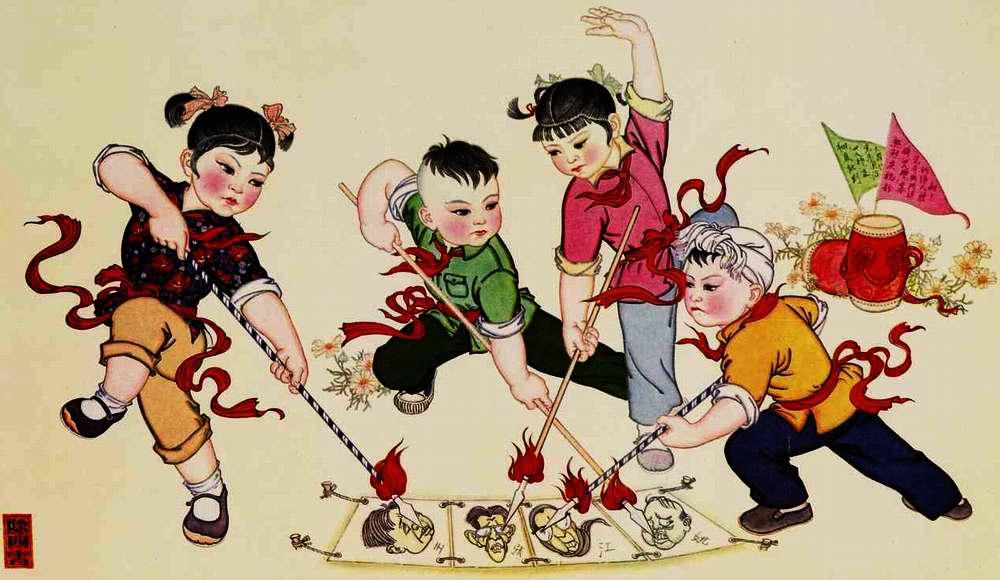 Разобьем банду четырех (1978 год)
