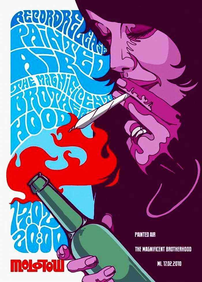 Коктейль Молотова - рекламный плакат концерта рок-квартета The Magnificent Brotherhood (Берлин)