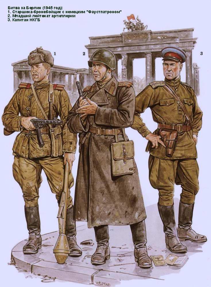 рисунки о войне 1945: