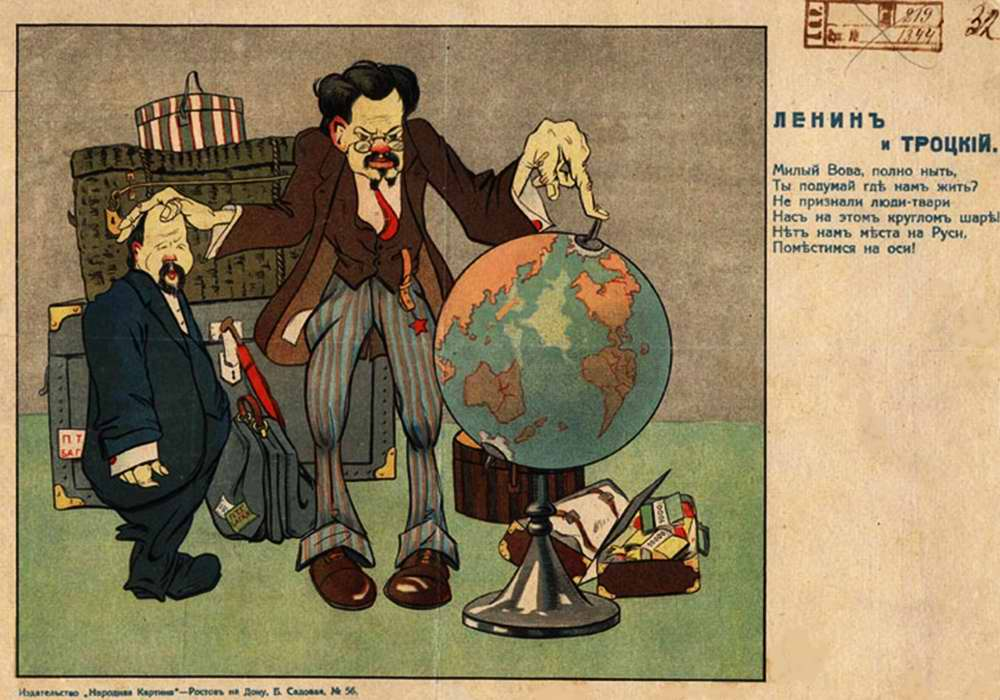 Ленин и Троцкий (белогвардейская открытка, 1918 год)