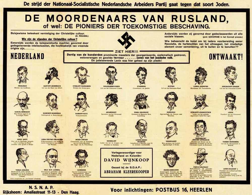 Большевистские лидеры - убийцы России или пионеры цивилизации будущего (плакат Национал-социалистической партии Нидерландов)