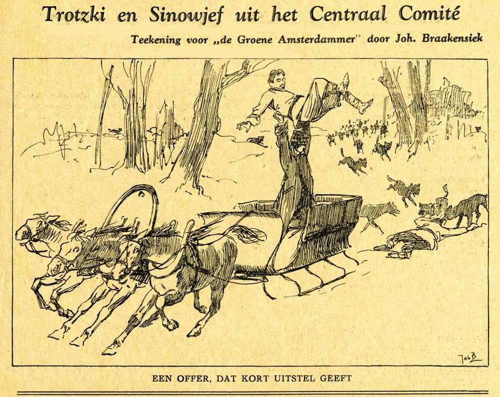 Троцкого и Зиновьева вывели из состава Центрального Комитета ВКП(б) - жертвы, которые оказались вышвырнутыми одна за другой