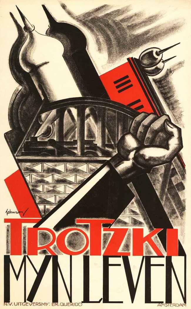 Троцкий - моя жизнь. Обложка автобиографической книги (Нидерланды, 1930 год)
