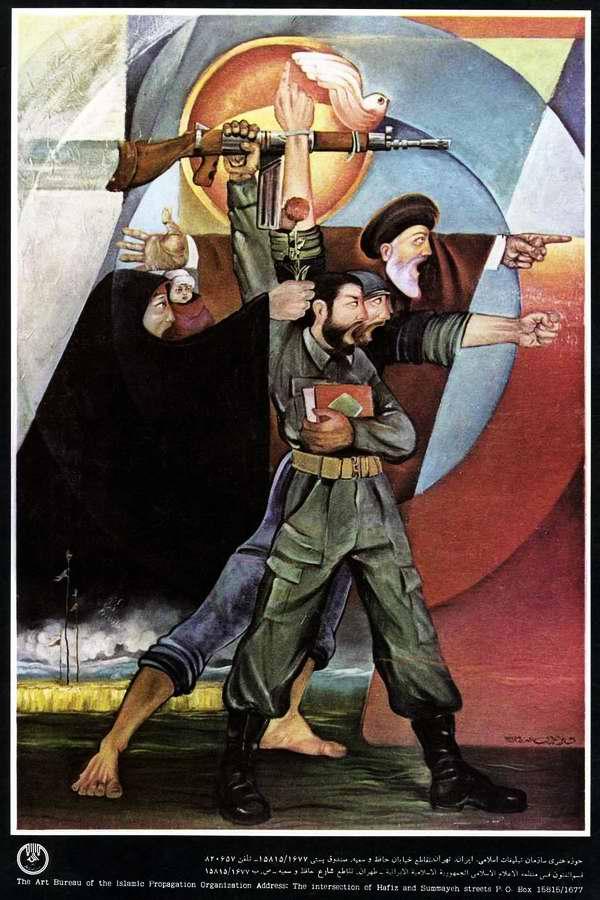 Иранский плакат об ирано-иракской войне (1)