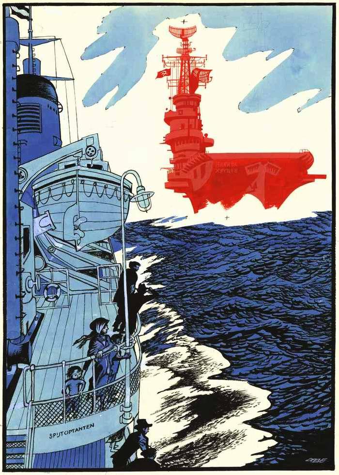 Никита Хрущев - это русский авианосец, отправившийся для спасения прокоммунистического индонезийского президента Сукарно