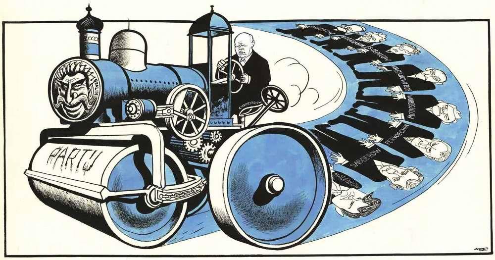 Хрущев умело закатывает в асфальт всех своих внутрипартийных политических конкурентов