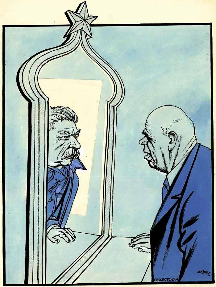Прежнее изображение в кремлевском зеркале (1962 год)