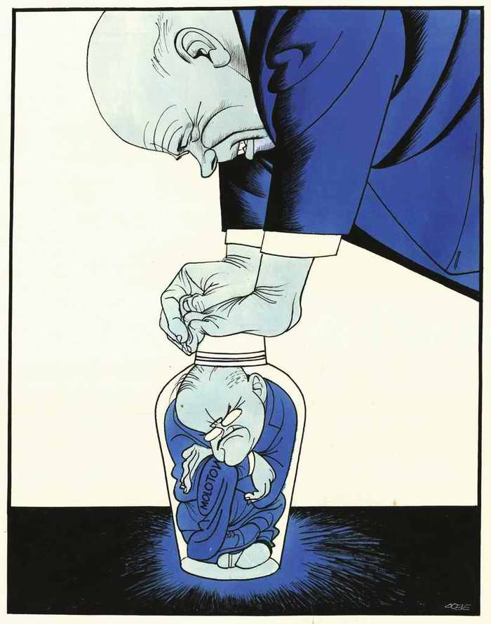 Коктейль Молотова (намек на произошедший факт снятия его с должности советского представителя при МАГАТЭ и исключение из партии)