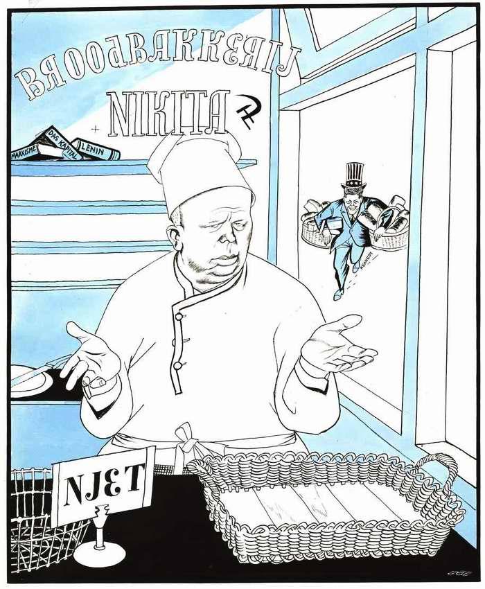 Булочная Никиты Хрущева - опять случился неурожай в стране