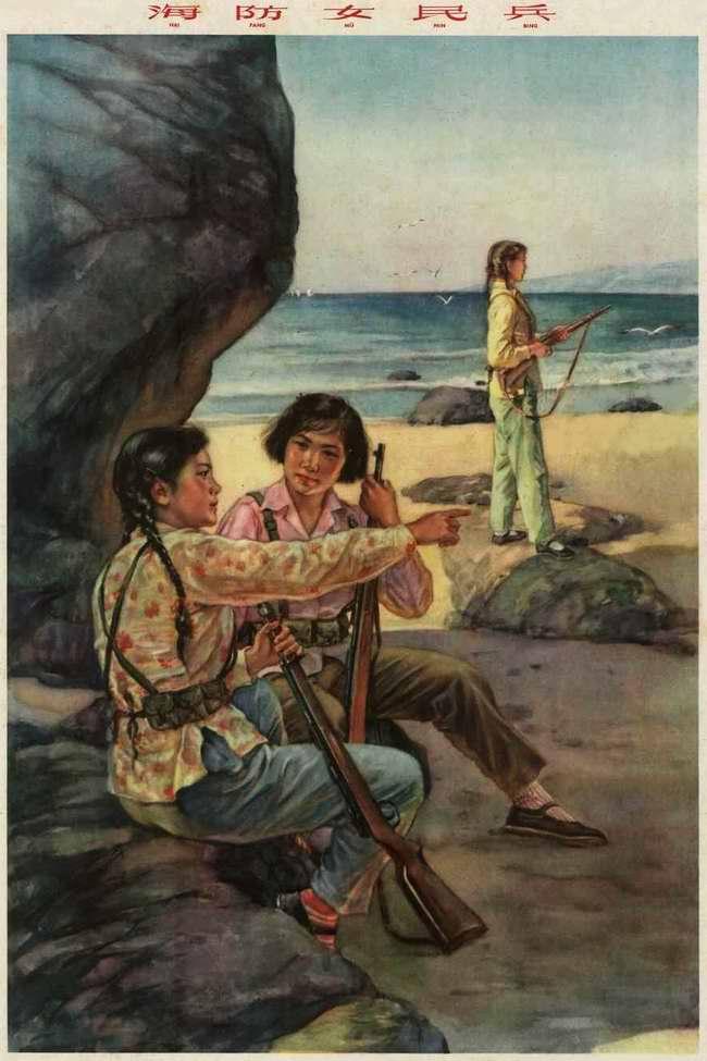 На охране морских рубежей своей родины (1959 год)
