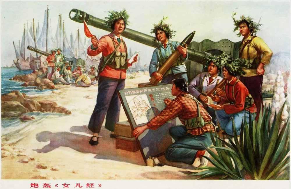 Девушки-артиллеристки (1975 год)