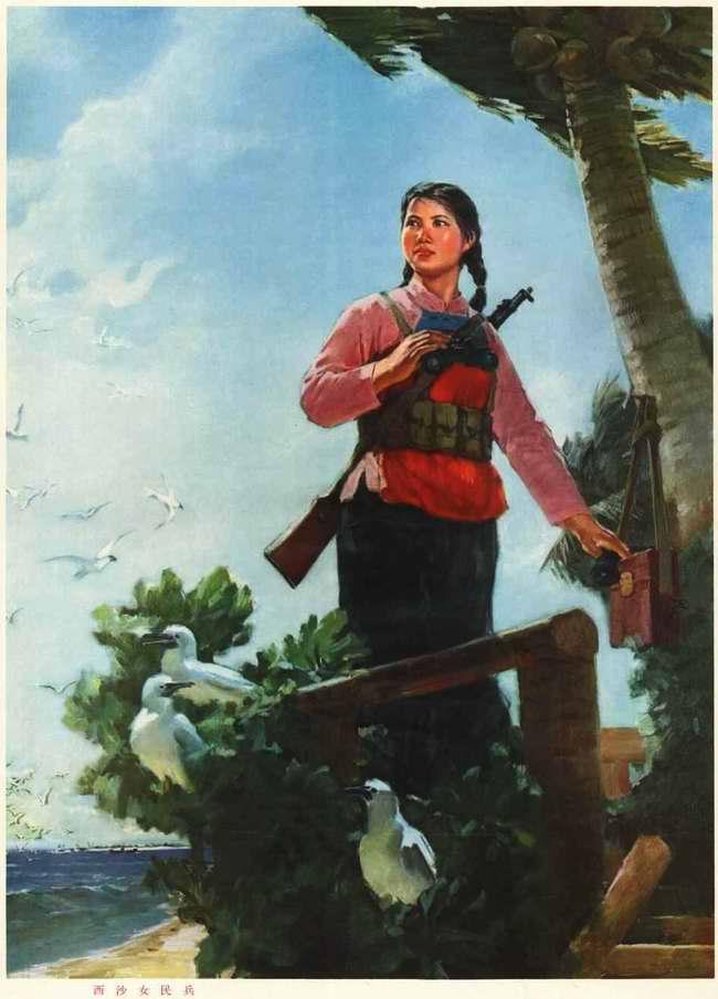 Девушка из береговой охраны Парасельских островов