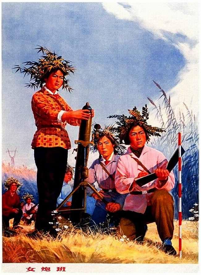 Девушки-минометчицы (1965 год)