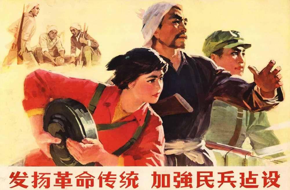 Развивать революционной традиции и усиливать формирование народного ополчения