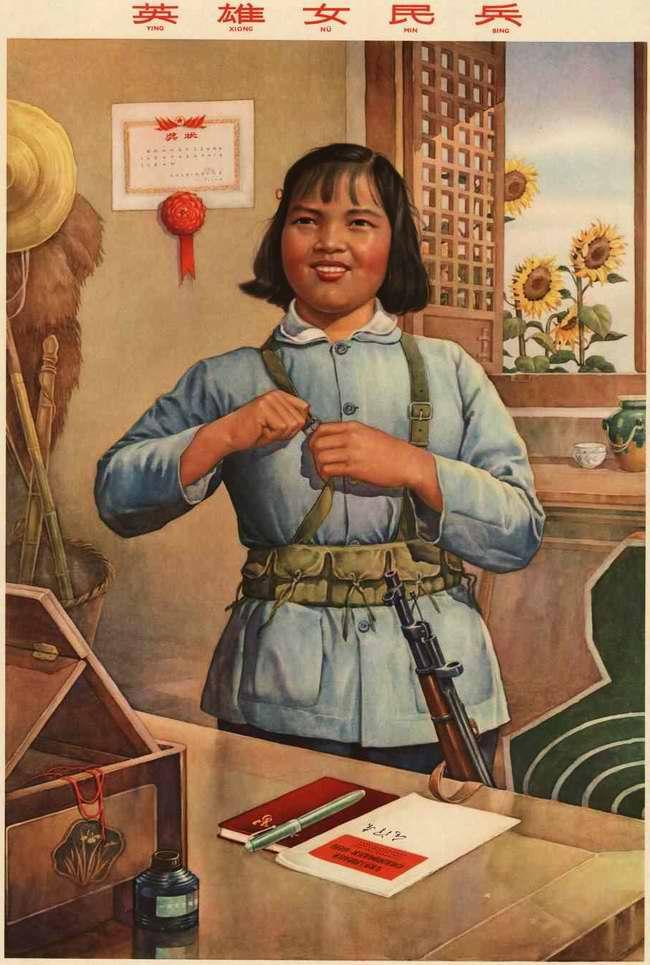 Героиня из народного ополчения (1965 год)