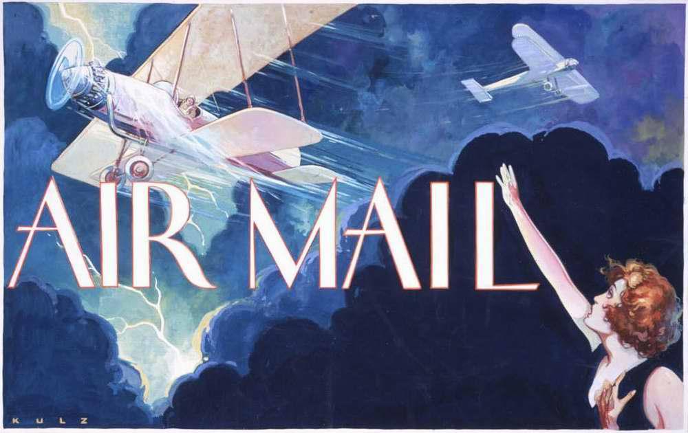 Пользуйтесь услугами авиапочты (1932 год)