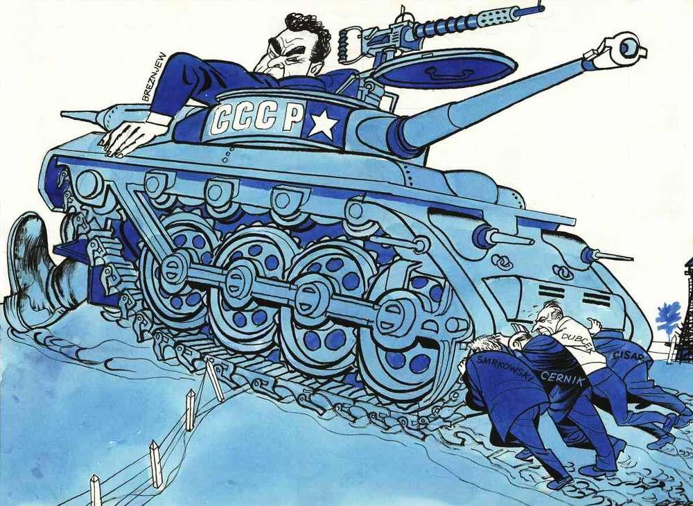 Чехословакия: Трудный путь к свободе (1968 год)