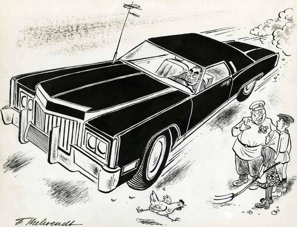 На современном скоростном автомобиле Леонид может очень быстро эвакуироваться в капиталистический ад в случае возникновения для него каких-либо угроз внутри страны