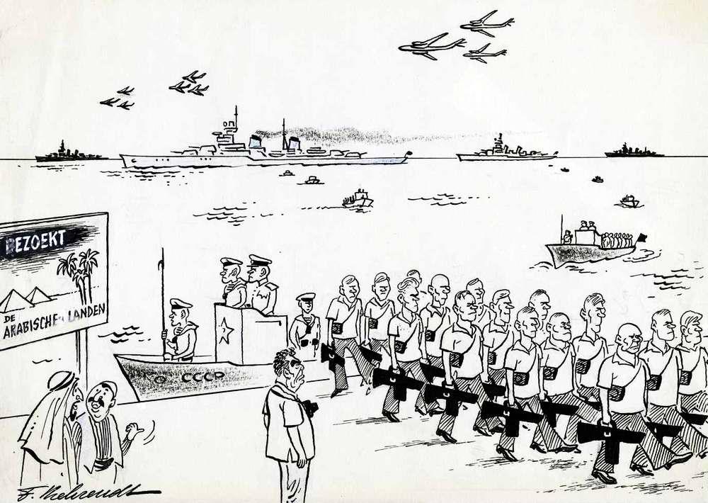 Брежнев и советские туристы на Ближнем Востоке (1974 год)