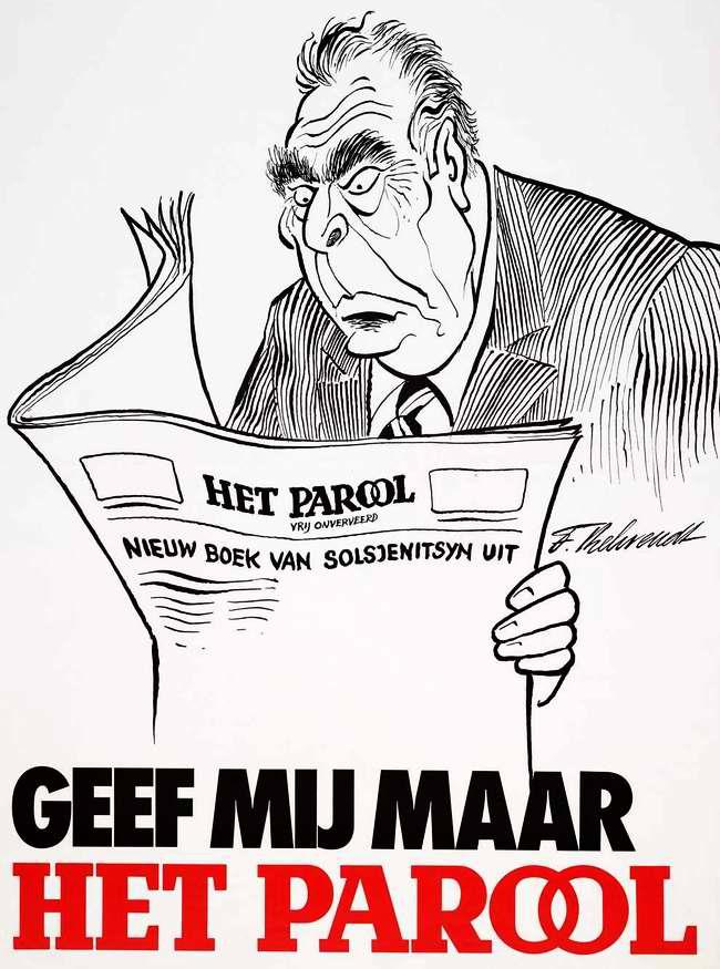 Брежнев с ужасом читает сообщение в нидерландской газете о выходе новой книги Солженицына