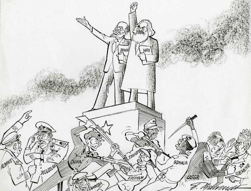 Коммунистическая теория и практика (1979 год)