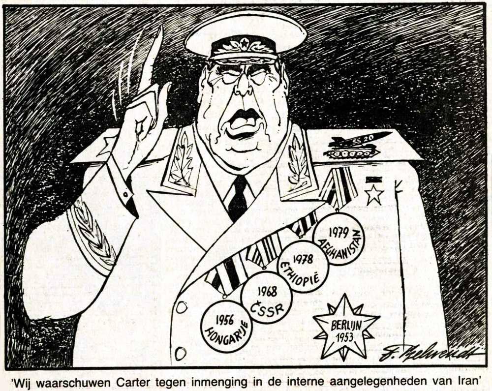 Брежнев: Мы предупреждаем американского президента Картера, что не допустим вмешательства во внутренние дела Ирана