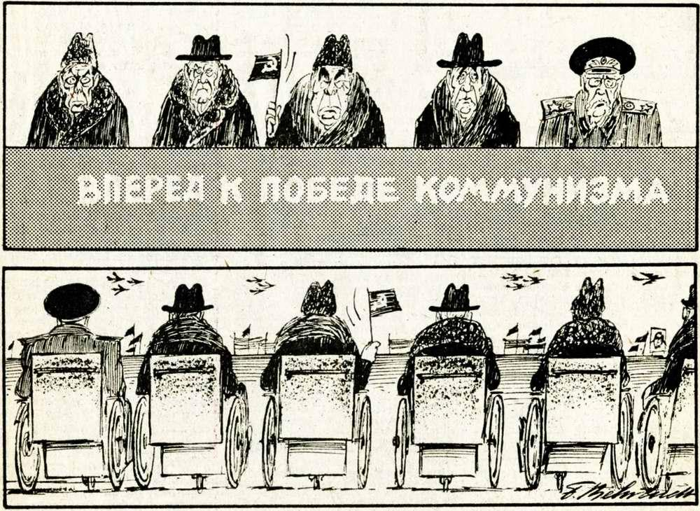 На сколько молодыми являются правители этой страны (1980 год)