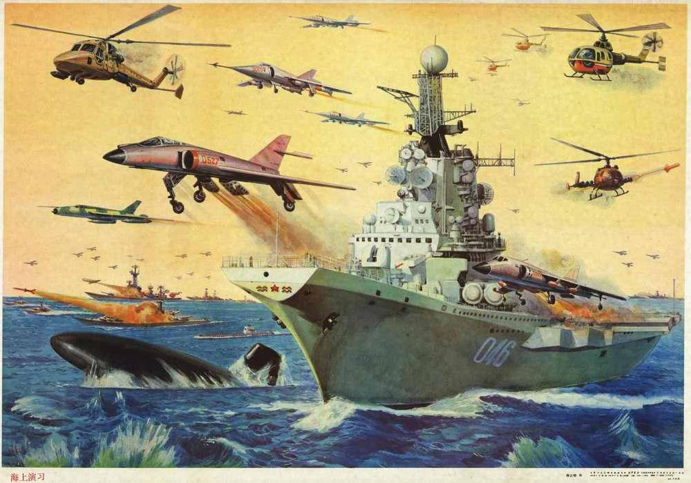 Парадов на плакатах 1970 х 1990 х годов