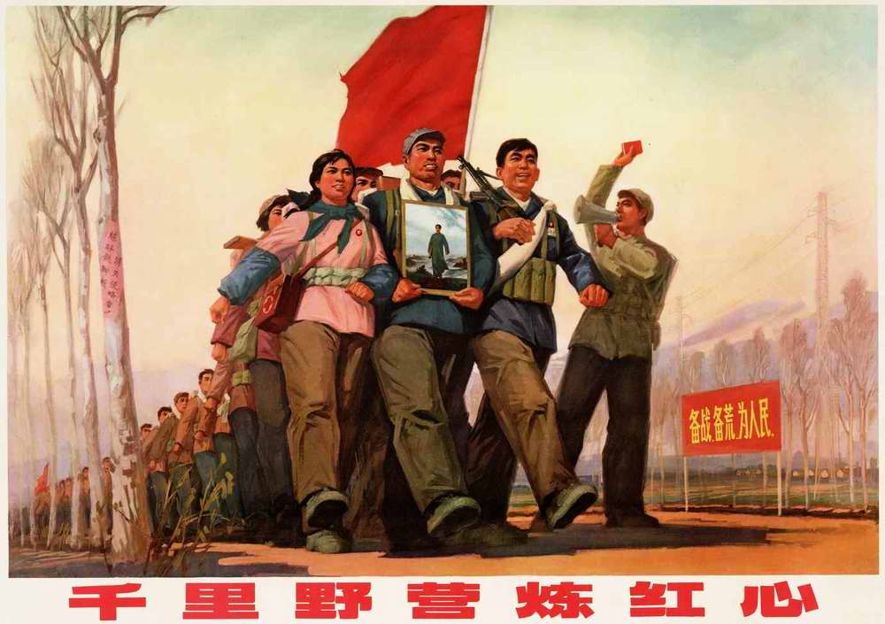 Propaganda Under A Dictatorship Essay