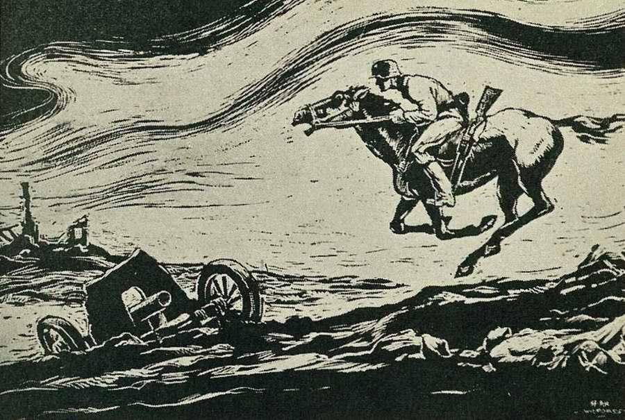 По этой жуткой и безлюдной местности галопом мчится эсэсовец всадник для того, чтобы успеть доставить важное сообщение к месту сражения