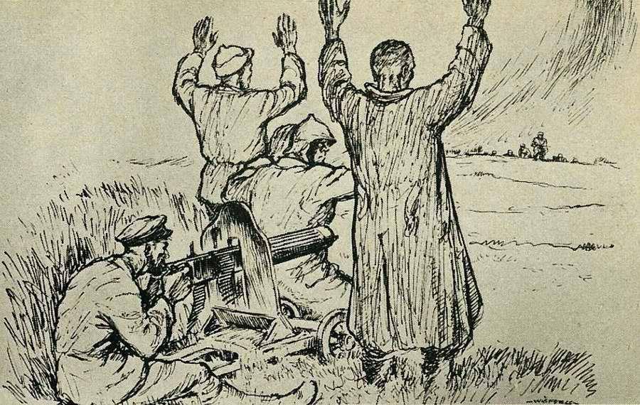 Варварские методы ведения войны - небольшие группы большевиков пытаются вводить противника в заблуждение поднятыми вверх руками, при этом скрывая за своими спинами заряженный пулемет