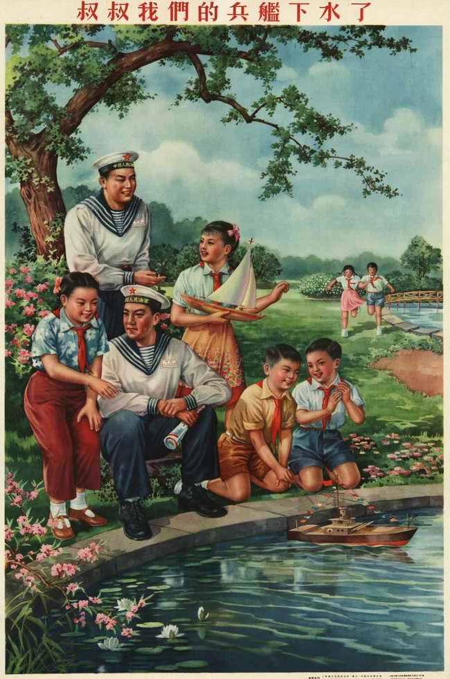 Дети и военные моряки