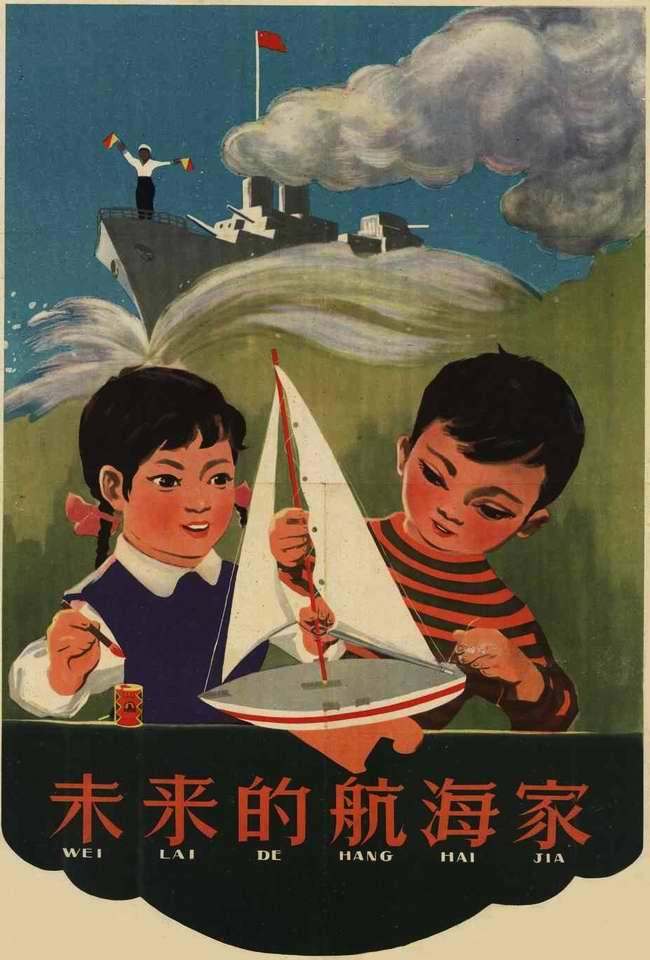 Будущие моряки