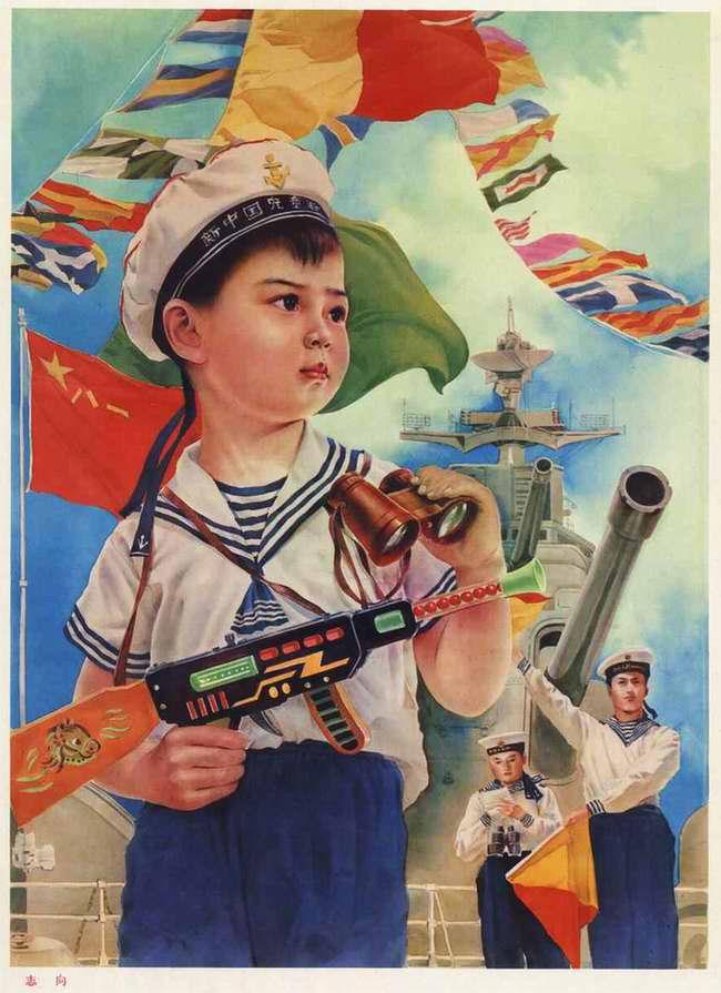 Будущий моряк