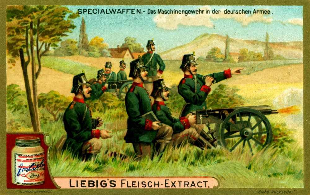 Пулеметы в немецкой армии