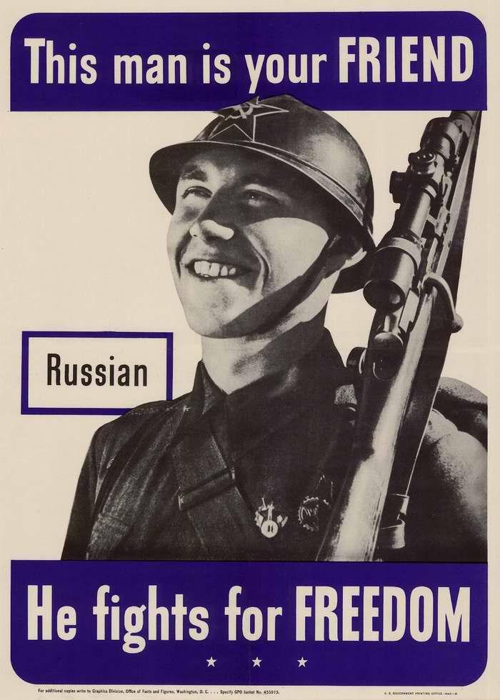 Этот человек является вашим другом. Он борется за свободу - Русский