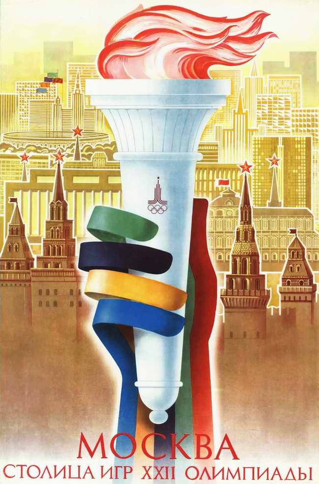 Москва - столица Игр 22 Олимпиады