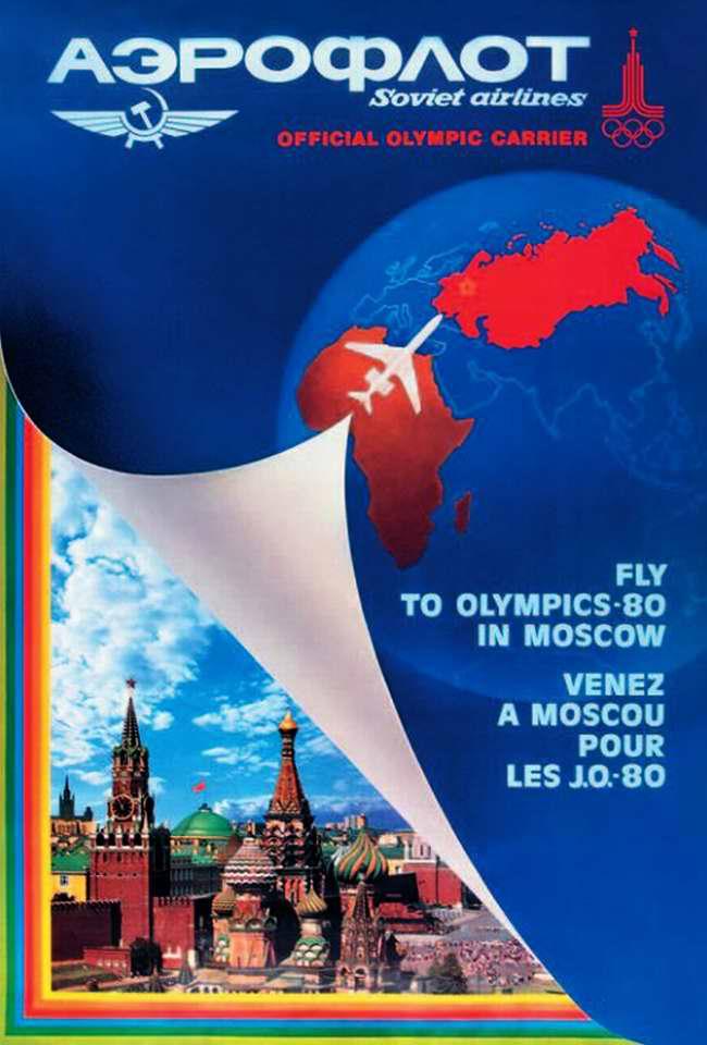 Прилетайте на Олимпиаду 80 в Москву