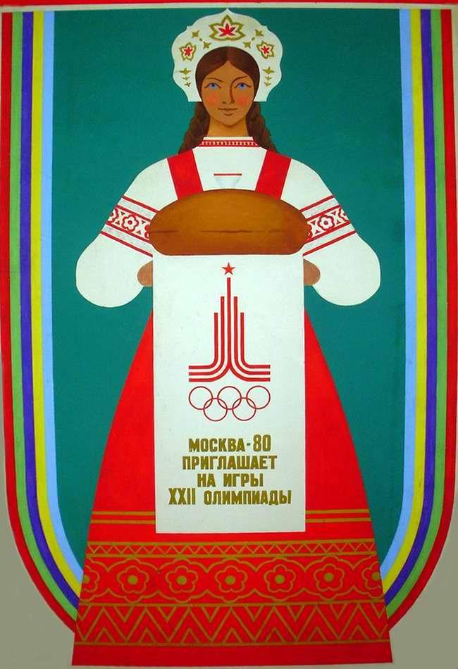 Москва 80 приглашает на игры 22 Олимпиады