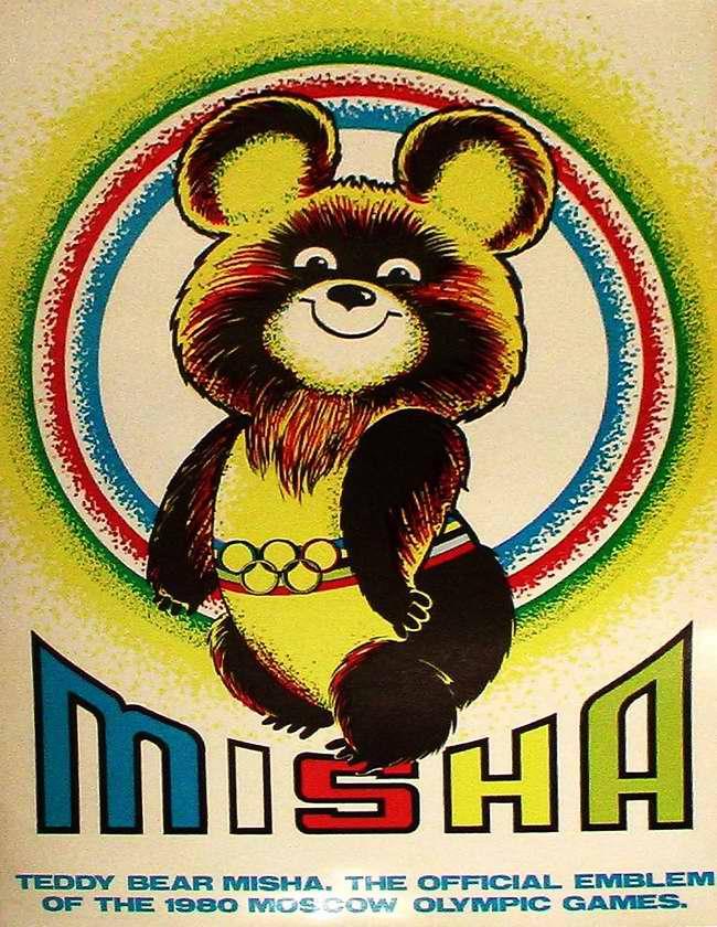 Медведь Миша - официальный символ Олимпийских игр в Москве 1980 год