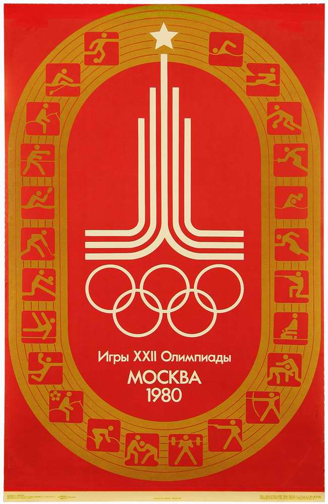 Игры 22 Олимпиады. Москва 1980