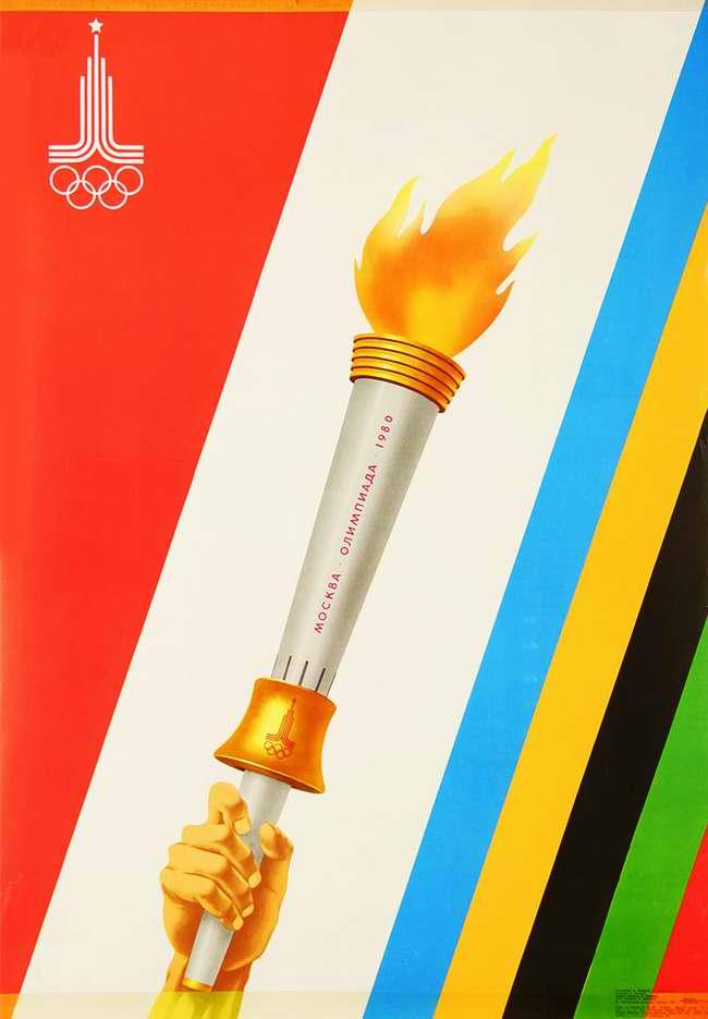 Москва. Олимпиада 1980