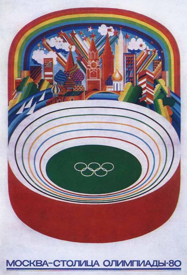 Москва - столица Олимпиады 80