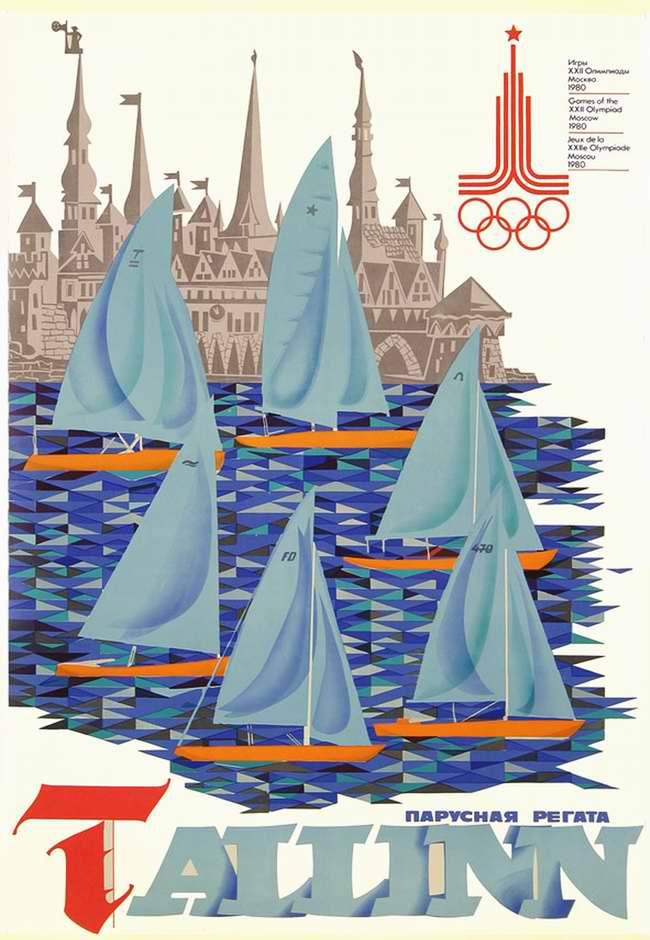 Таллин - парусная регата. Игры 22-й Олимпиады. Москва 1980