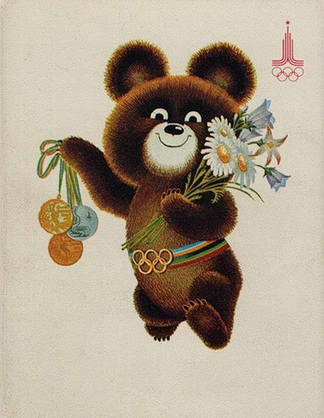 Олимпийский мишка с медалями