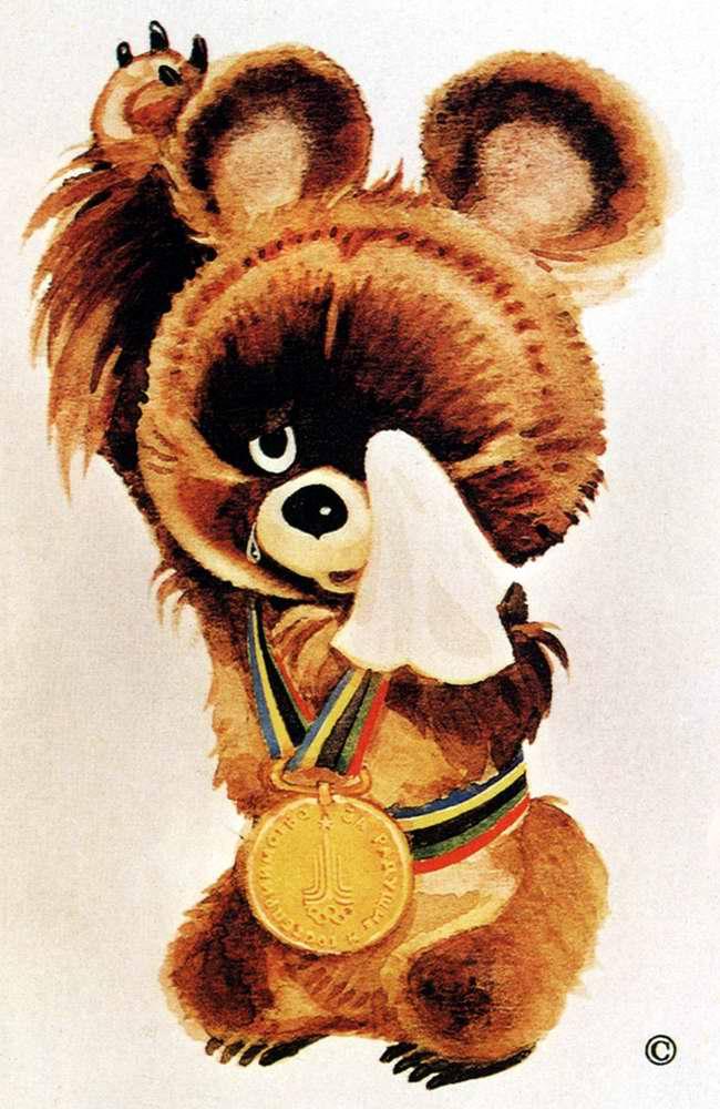 До свидания, Олимпиада!
