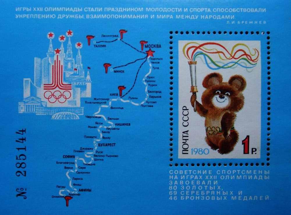 Советские спортсмены на играх 22 Олимпиады завоевали 80 золотых, 69 серебряных и 46 бронзовых медалей