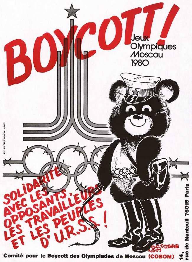 Бойкот Олимпийских Игр в Москве 1980 года. Солидарность с оппозицией и рабочим классом СССР (Комитет по бойкоту Московской Олимпиады - Париж)
